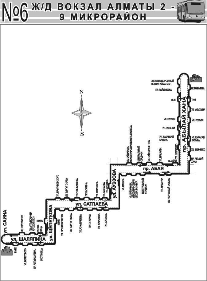 Схема автобуса 34 алматы